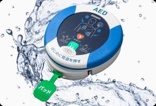 防水性能 イメージ